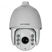 Hikvision DS-2AE7230TI-A 2Mp Speed dome Ptz Kamera