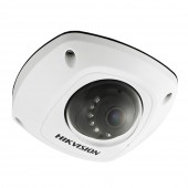 Haikon DS-2CD6520D-IO 2mp sesli IP Dome Kamera