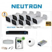 NEUTRON 8 kameralı FULL HD kamera set TRA-7210